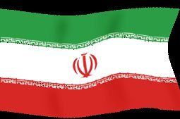 Iran Flag GIFs. Best 17 Animated Images for Free
