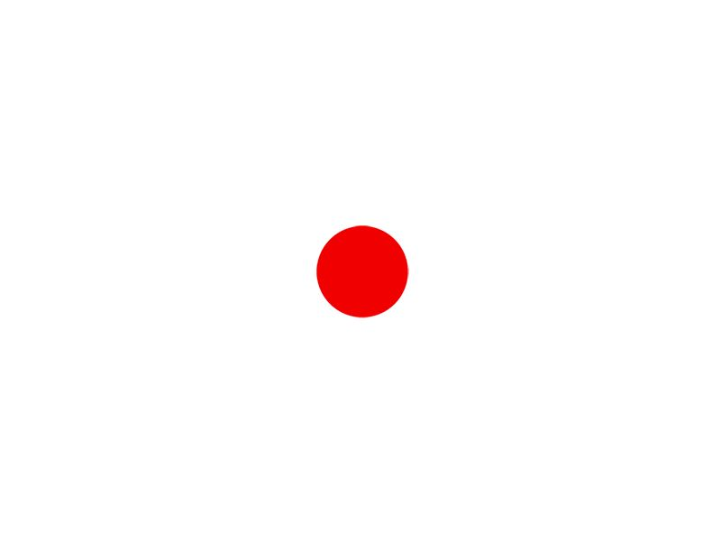 Japanese flag GIFs. Waving Flags of Japan. Download for Free!