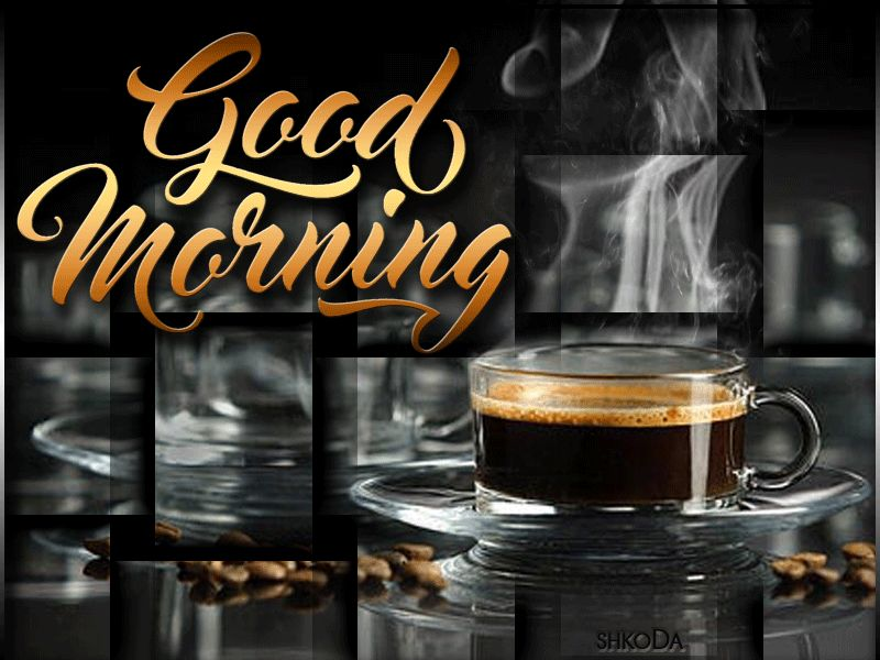 Good Morning Gifs 140 Beautiful Animated Pictures