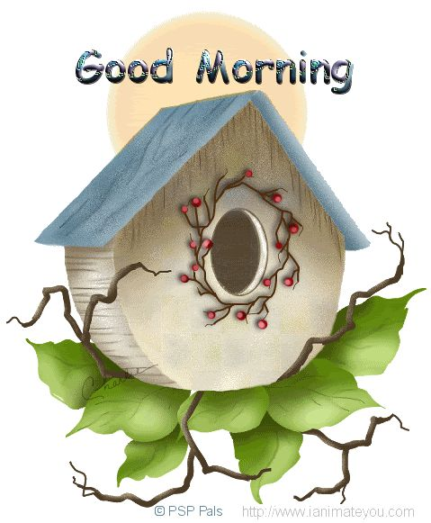 Good Morning Gif Images 110 Beautiful Animated Pictures